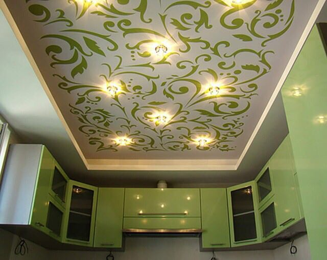 Tray Stretch Ceiling Design